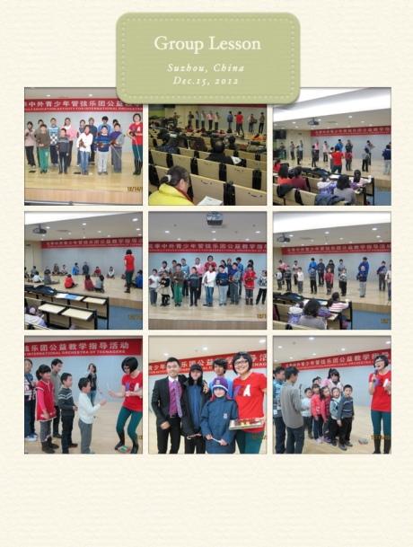 Dec.15 group lesson